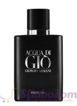 Tester Giorgio Armani Uomo Acqua Di Giò Profumo 75ml