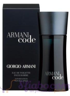 Profumo Armani Code Giorgio Armani 15ml EDT Uomo